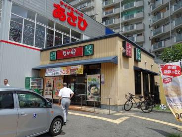 なか卯 長田三番町店の画像1