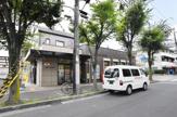 尼崎 塚口本町郵便局
