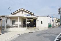 阪急 稲野駅