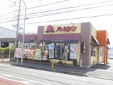 バーミヤン 厚木岡田店
