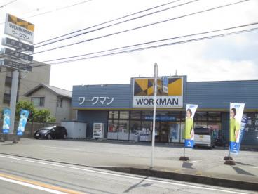 ワークマン 厚木岡田店の画像1