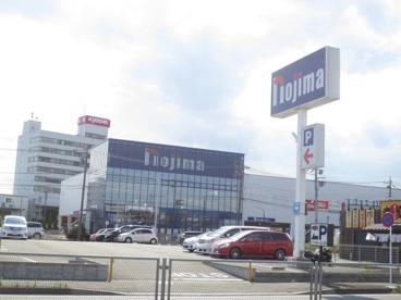 ノジマ厚木本店の画像1