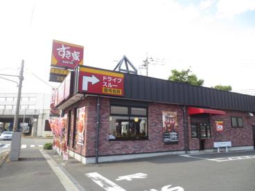 すき家 129号厚木IC店の画像1