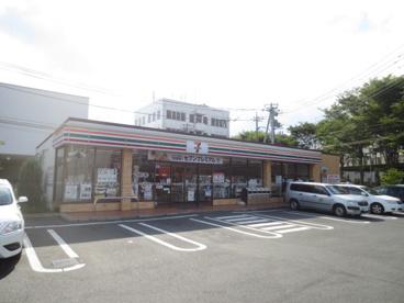 セブン‐イレブン 厚木インター北店の画像1