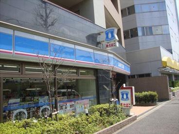 ローソン 代々木西参道店の画像1