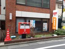 代々木三郵便局