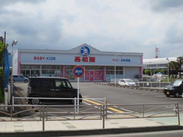 西松屋チェーン 厚木愛甲店の画像1