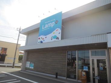 Lamp+の画像1