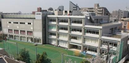 渋谷区立代々木山谷小学校の画像1
