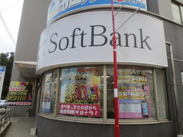 ソフトバンク愛甲石田の画像1