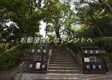 高松くすのき公園