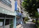 ポニークリーニング三田5丁目店