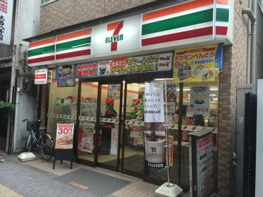 セブンイレブン 渋谷幡ケ谷駅前店の画像1
