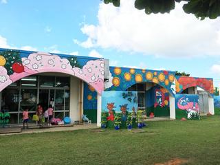 古堅南幼稚園の画像1