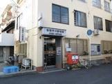 高槻芥川郵便局