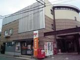 高槻城内郵便局