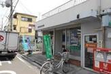 高槻若松郵便局