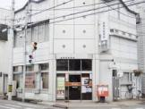 高槻寿郵便局
