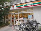 セブン-イレブン墨田江東橋3丁目店