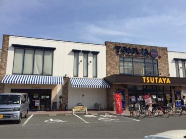 TSUTAYA・ CLUBトーワブックス毛馬店の画像1