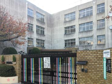 大阪市立大東小学校の画像1