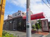 七輪焼肉 安安 海老名店