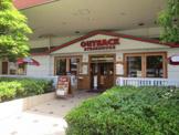 アウトバックステーキハウス 海老名店