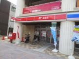 海老名駅西口郵便局