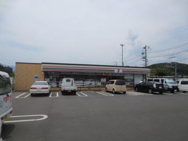 セブン-イレブン厚木下荻野北店の画像1