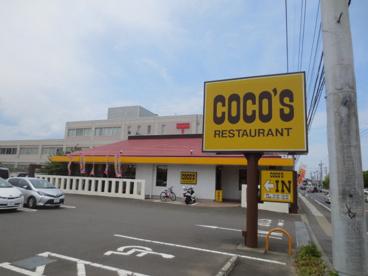 ココス 厚木下荻野店の画像1