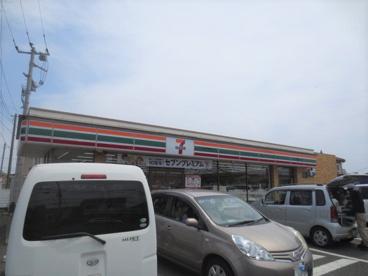 セブン-イレブン厚木下荻野店の画像1