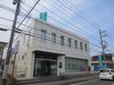 平塚信用金庫 荻野支店