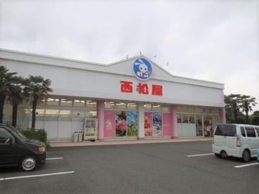 西松屋チェーン 厚木下荻野店の画像1