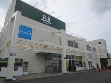 FUJI戸室店の画像1