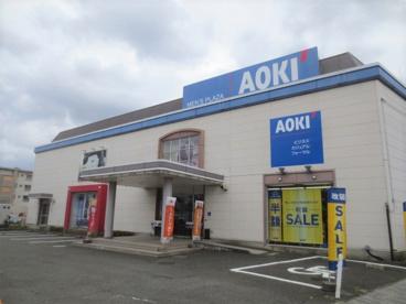 AOKI 厚木店の画像1