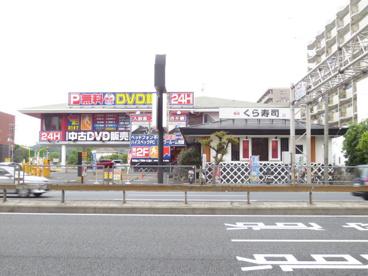 無添くら寿司 厚木店の画像1
