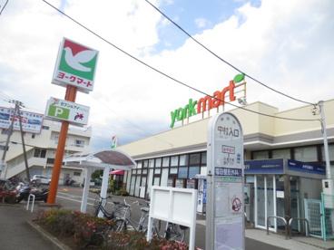 ヨークマート厚木妻田店の画像2