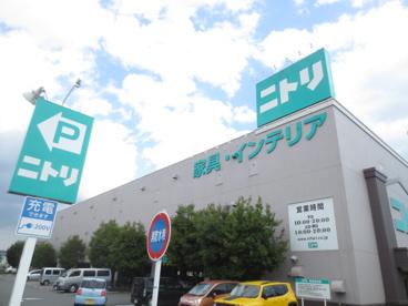 ニトリ 厚木店の画像1