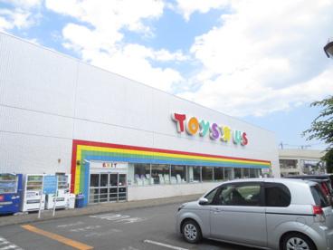 トイザらス厚木店の画像1