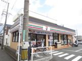 セブン‐イレブン 厚木妻田店