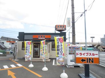 吉野家 246号線厚木妻田店の画像1