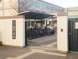 堺市立英彰小学校