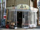 ふくみ屋福島店