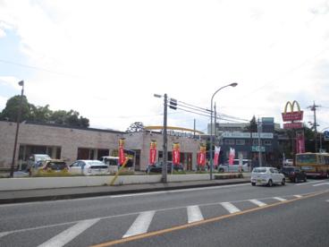 マクドナルド 妻田店の画像1