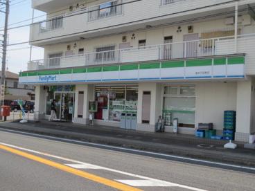ファミリーマート厚木下荻野店の画像1