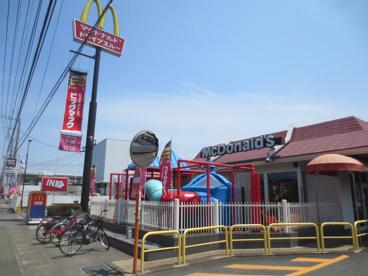 マクドナルド 129山際店の画像1