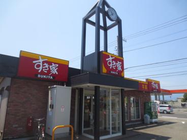 すき家 129号厚木山際店(旧厚木北店)の画像1