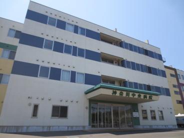 神奈川中央病院(やまゆり会)の画像1