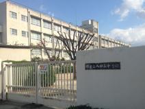 堺市立八田荘中学校