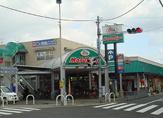 マルシゲ八田店